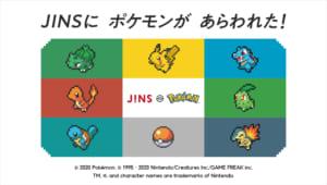JINSポケモンモデル ビジュアル