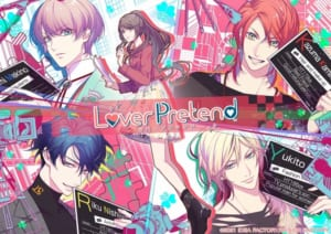 LoverPretend