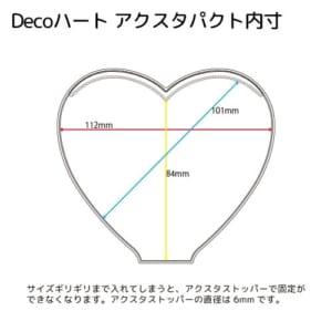 ノンキャラオリジナル Decoハート アクスタセット