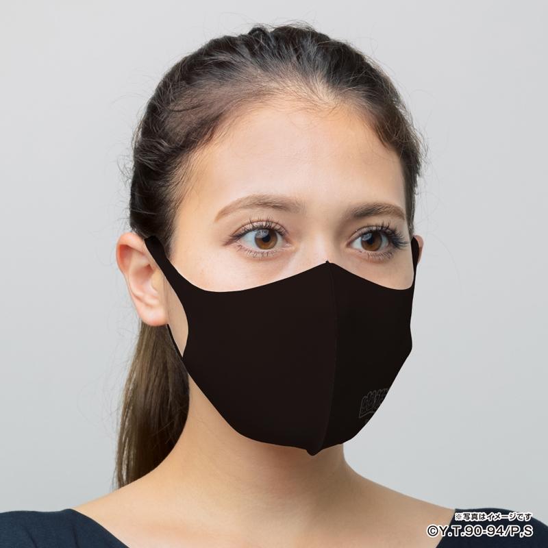 「幽☆遊☆白書 ぴったりマスク」ロゴ(ブラック)