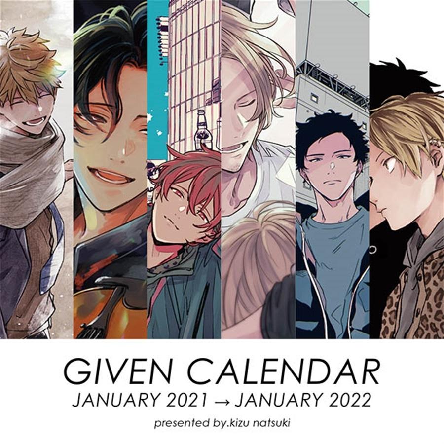 「ギヴン」描き下ろしイラスト3枚を含む原作絵カレンダー予約受付中!