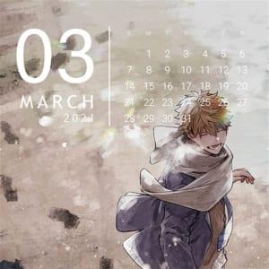「ギヴンカレンダー2021」ユキ