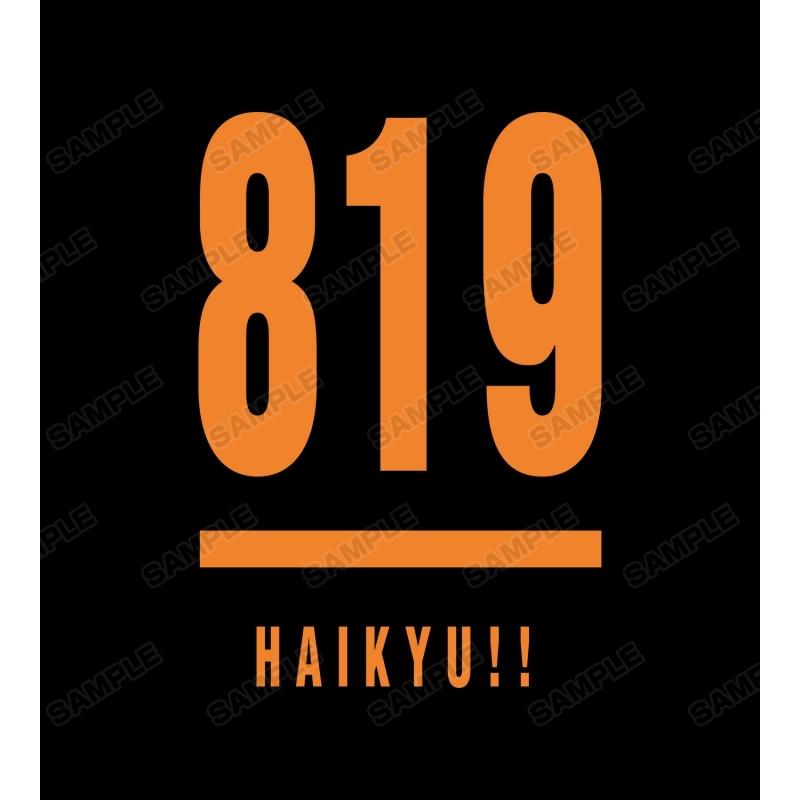 「ハイキュー!!」黒×学校カラー迷彩の「フルグラフィックウィンドブレーカー」アニメイト先行販売決定!