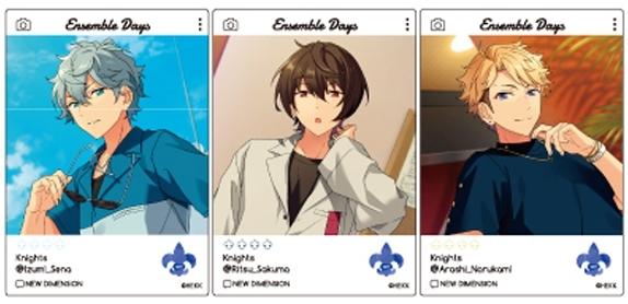 「あんスタ」SNS風デザインのクリアカード「EMOCA」新シリーズ登場!新ユニットも追加されデザインもリニューアル