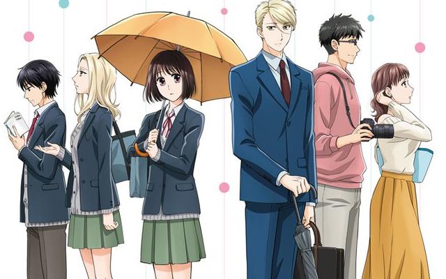 TVアニメ「恋と呼ぶには気持ち悪い」豊永利行さん、榎木淳弥さん、木村良平さんらが出演決定!キービジュ・PVも公開