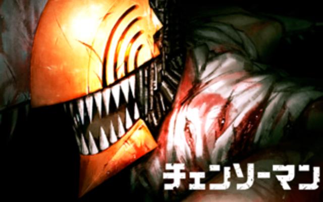 TVアニメ化も決定した「チェンソーマン」×「アニメイトカフェ」早くもコラボ開催決定!