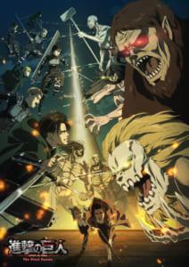 TVアニメ「進撃の巨人」The Final Seasonキービジュアル