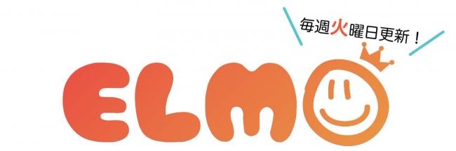 「コミックELMO」ロゴ
