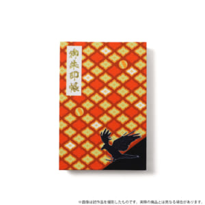 TVアニメ「ハイキュー!!」御朱印帳 烏野高校