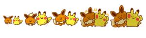 「動く!カナヘイ×ポケモンゆるっとスタンプ」スタンプアニメーション例:ピカチュウとイーブイが大接近!