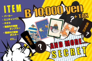 「TOM and JERRY POP UP STORE」会場限定グッズ