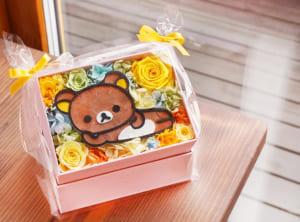 「ごゆるり リラックマフラワー」キャンディラッピングしかくBOX