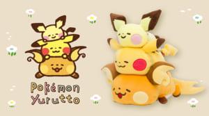 「Pokémon Yurutto」シリーズの第3弾