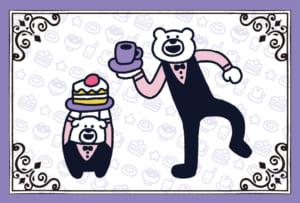 「けたくま×SWEETS PARADISE」ノベルティ「オリジナルポストカード(前半:12月21日〜1月6日)」