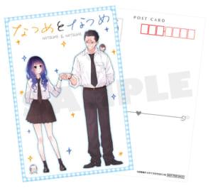 空翔俊介先生描き下ろし「棗&夏目ペアアクリルスタンド」特製ポストカード
