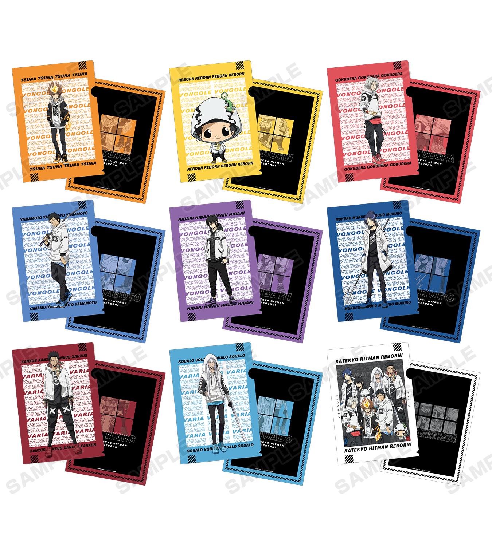 「家庭教師ヒットマンREBORN!」アニメイトフェア 描き下ろしイラスト ストリートver. クリアファイル(全9種)