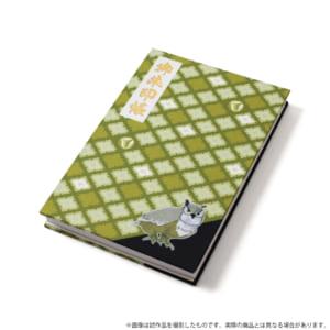 TVアニメ「ハイキュー!!」御朱印帳 梟谷学園高校