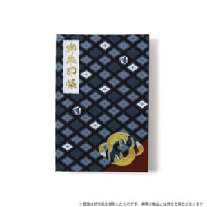TVアニメ「ハイキュー!!」御朱印帳 稲荷崎高校