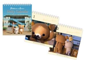 デイリーカレンダー (約タテ15.8×ヨコ14.8cm、日めくり仕様、全16ページ)1,980円