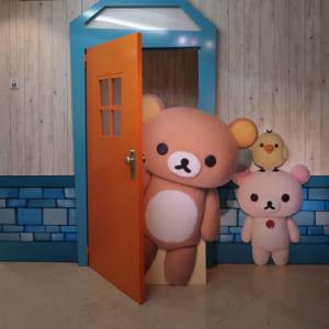 「Netflixオリジナルシリーズ「リラックマとカオルさん展」カオルさんのおうちにご招待!フォトスポット