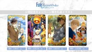 「劇場版 Fate/Grand Order -神聖円卓領域キャメロット-』 前編 Wandering; Agateram」Production I.G描き下ろし「Fate/Grand Order」概念礼装(週替わりプレゼント)