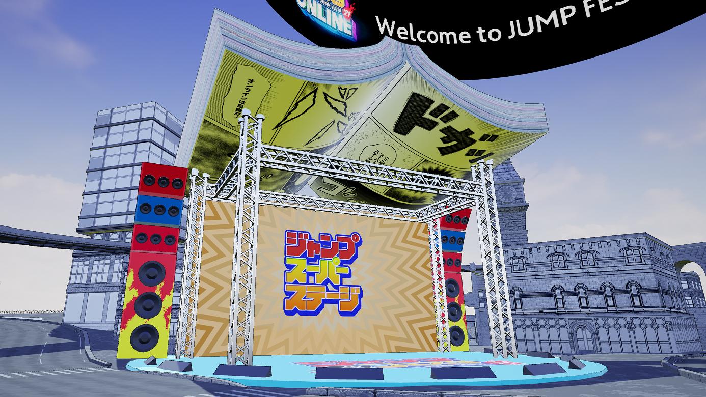 「ジャンフェス2021」配信プログラムのタイムテーブル公開!三好輝先生・加藤和恵先生ら描き下ろしキャラも一挙解禁