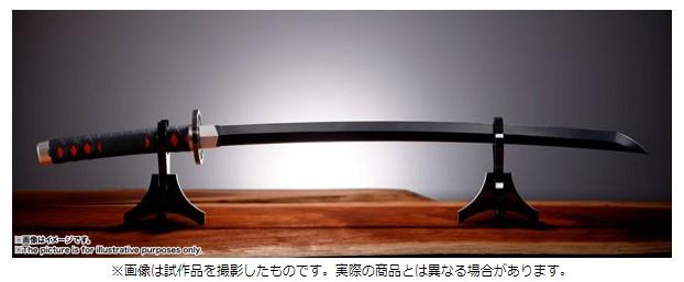 PROPLICA 日輪刀(竈門炭治郎) 『鬼滅の刃』