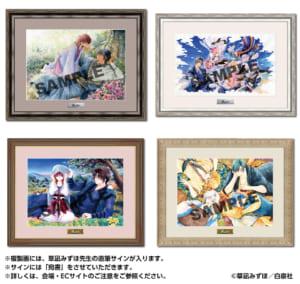「暁のヨナ」プチ原画展 キャラファイングラフ(直筆サイン入り)