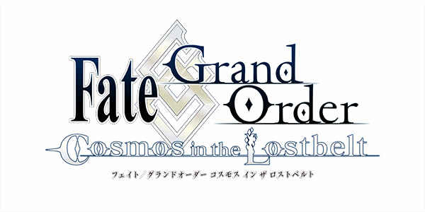 「Fate/Grand Order」