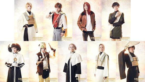 舞台「最遊記歌劇伝-Sunrise-」キャラクタービジュアル解禁!公演詳細&チケット先行情報も公開