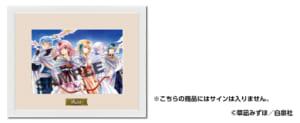 「暁のヨナ」プチ原画展 キャラファイングラフ