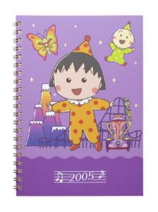 「アニメ化30周年記念企画 ちびまる子ちゃんショップin新宿」リングノート 各550円