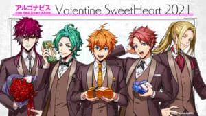 「アルゴナビス from BanG Dream! AAside Valentine SweetHeart 2021」ビジュアル