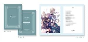 「劇場版 Fate/Grand Order -神聖円卓領域キャメロット-前編 Wandering; Agateram」第1週目来場者特典