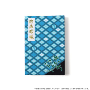 TVアニメ「ハイキュー!!」御朱印帳 青葉城西高校