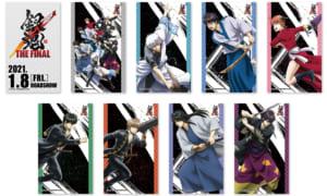 劇場アニメ「銀魂 THE FINAL」×「namco」てオリジナルノベルティ【前半】オリジナル2層式銀ピカステッカー