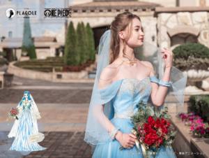 「ONE PIECE」オリジナルウェディングドレス ビビ