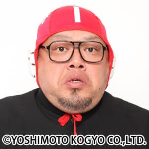 くっきー!さん(野性爆弾)