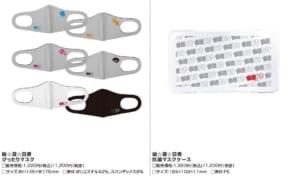 「幽☆遊☆白書」ぴったりマスク、抗菌マスクケース