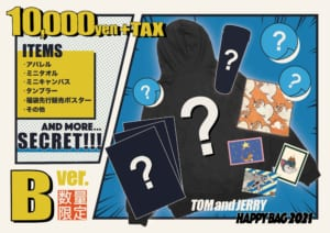 「TOM and JERRY POP UP STORE」《B》HAPPY BAG(10,000円+tax)