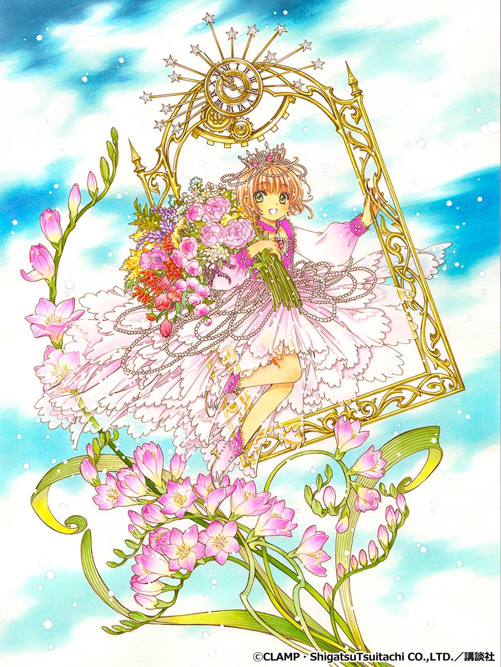「カードキャプターさくら」ねんどろいど 木之本桜 Always Together ~ Pinky Promise ~CLAMP描き下ろし