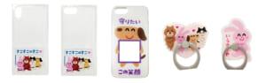 iPhoneXRケース,iPhone6.6s.7.8.SE2ケース,iPhon6.6s.7.8.SE2ケース,スマホリング2種