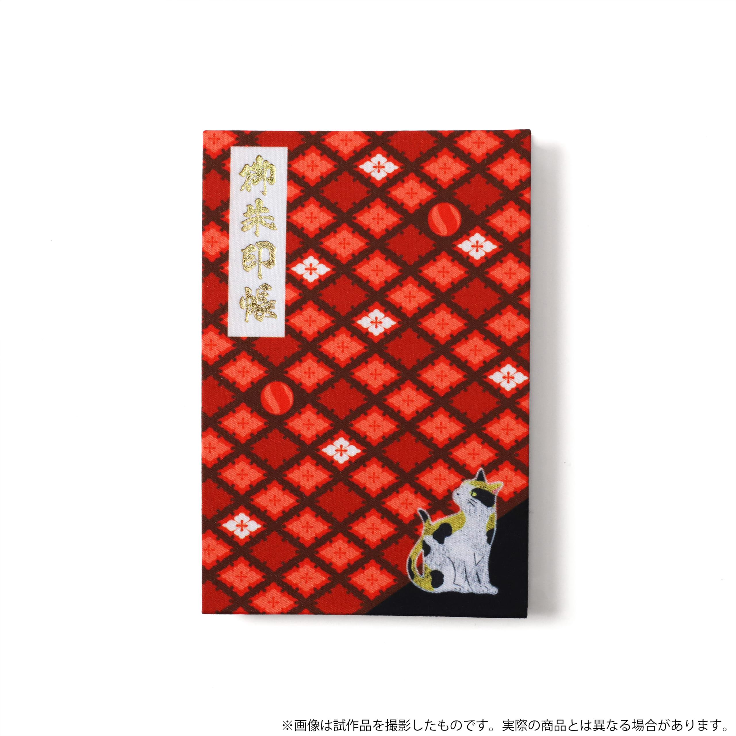TVアニメ「ハイキュー!!」御朱印帳 音駒高校