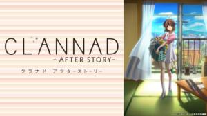 「CLANNAD AFTER STORY」全22話&番外編1話&総集編1話一挙放送