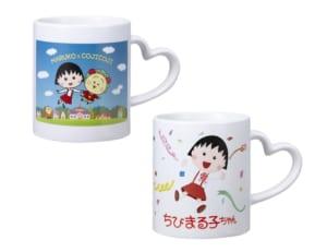 「アニメ化30周年記念企画 ちびまる子ちゃんショップin新宿」マグカップ 各1,100円