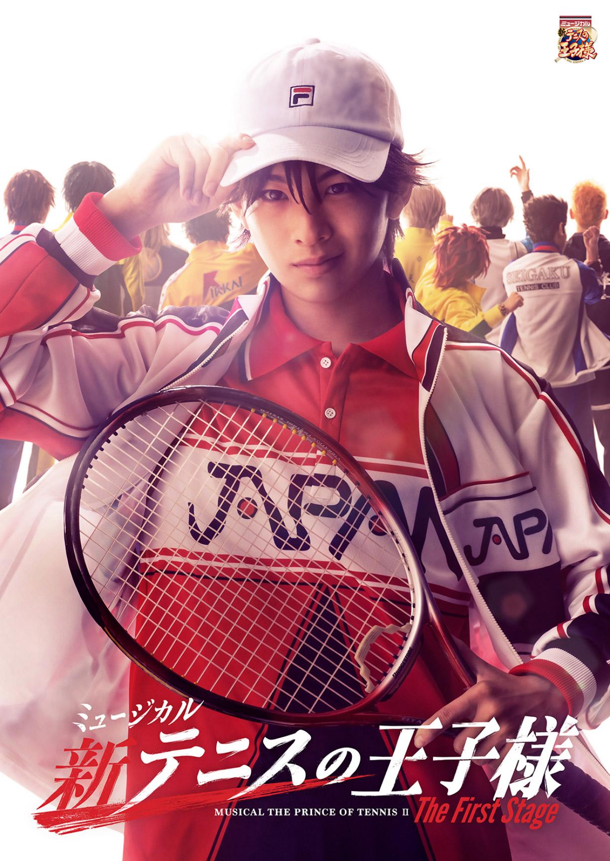 ミュージカル「新テニスの王子様」東京初日公演が独占ライブ配信決定!自宅で「新テニミュ」を楽しむチャンス