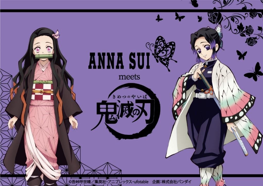 「鬼滅の刃」×「ANNA SUI」初のコラボアイテム発売決定!禰豆子&胡蝶姉妹にフィーチャーした全48アイテムが展開
