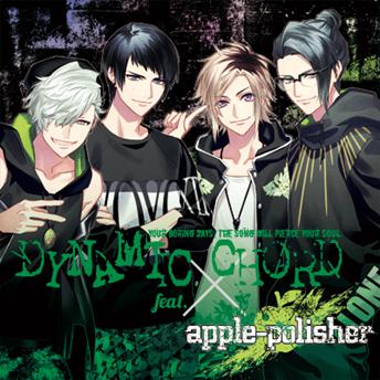 「DYNAMIC CHORD feat.apple-polisher」スマホブラウザ版発売決定!アッポリとの恋愛をスマホでも