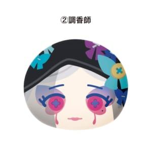 Identity V ビッグおまんじゅうクッション あにまる! /(2)調香師