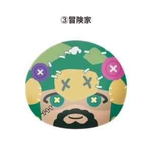 Identity V ビッグおまんじゅうクッション あにまる! /(3)冒険家